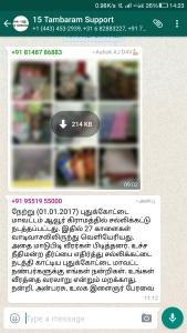 screenshot_20170102-142337